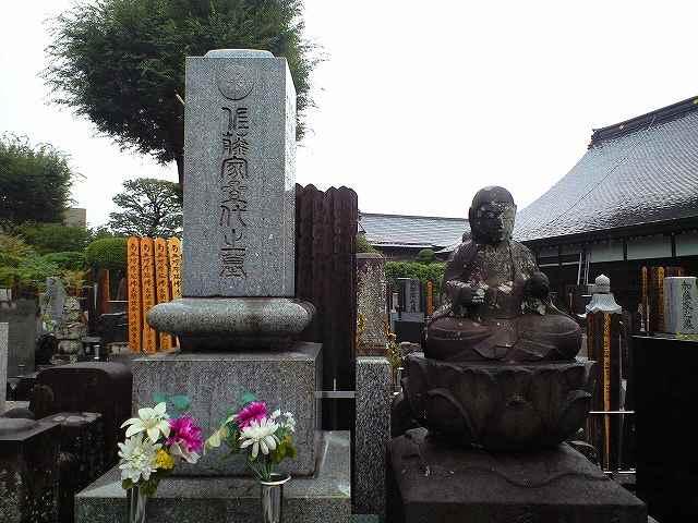佐藤彦五郎のお墓