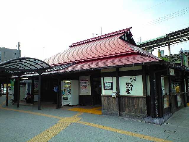 日野駅の駅舎