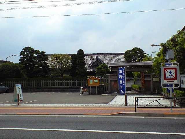 旧日野宿の本陣