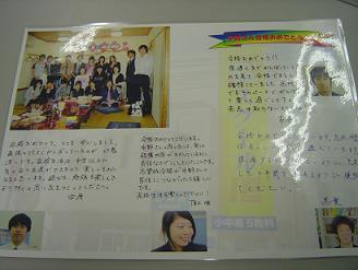 教室 177.jpg