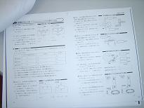 教室 088-1.JPG