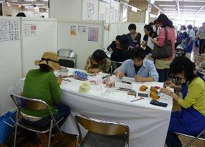 08,5新日本造形