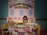 200810誕生日