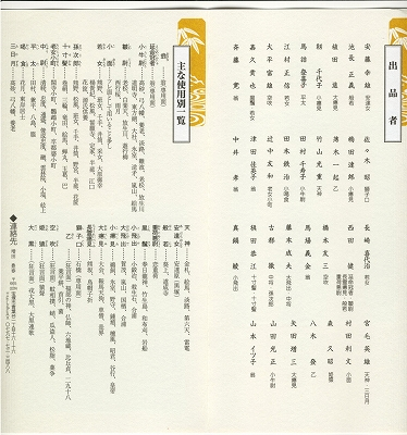 能面2008,7