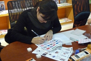 200912 訪中