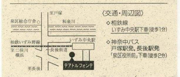 副島さん地図