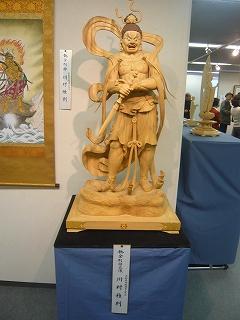 200903仏像展