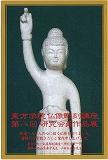 06年11月溝辺氏作品展