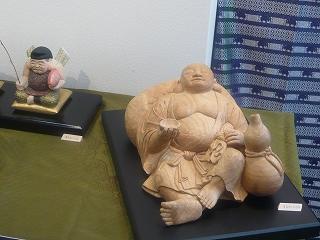 0909 uekusa
