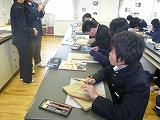 0911兵庫県造形教育研究大会(昨年)