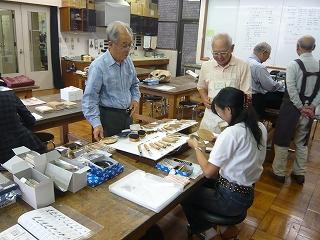 200810月町田版の会