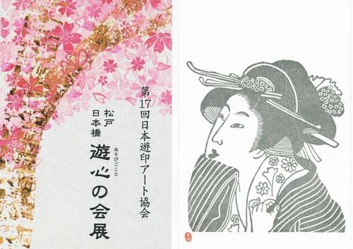 2009,3 高津氏