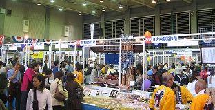 2007金物祭り 様子
