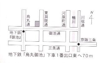 06年11月能面地図