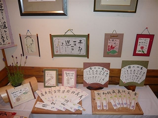 金蔵おっちゃん遺作展2008,6