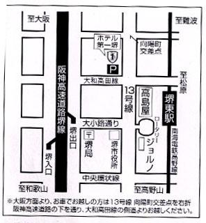 06年11月木彫地図