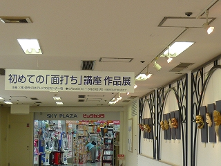 0906akimoto