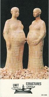 07年3月彫刻