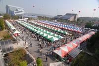 06年金物祭り風景