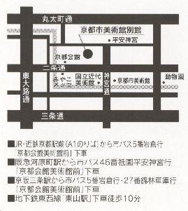 能面06年9月地図