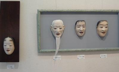 2009,2 柏木