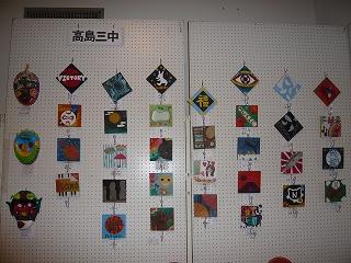 2009板橋美術