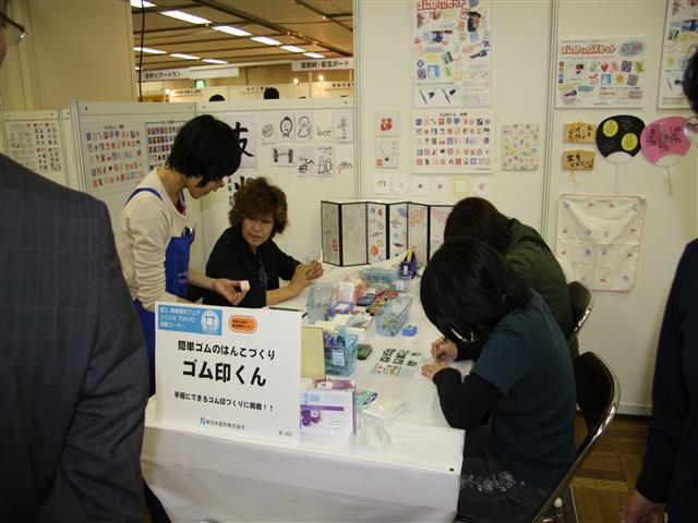 zoukei 2009