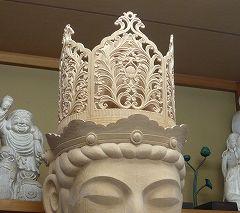 2008,8岩松氏作品展案内