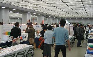 07年度 京都画材祭り