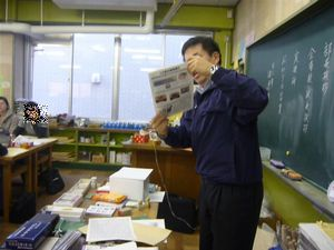 '08,11,19区立小学校図工先生