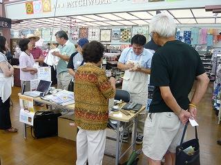 2008,8ジョイフル2千葉