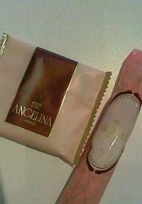 アンジェリーナ