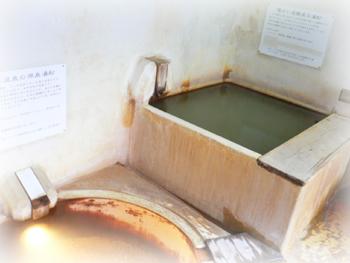 ラムネ温泉1