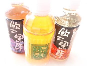 マルボシ酢1
