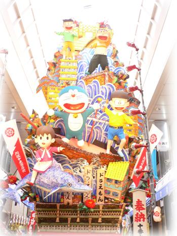 飾り山2008_15