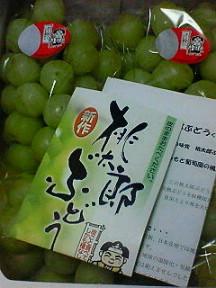 桃太郎ぶどう