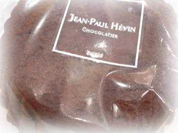 ジャン=ポール・エヴァン