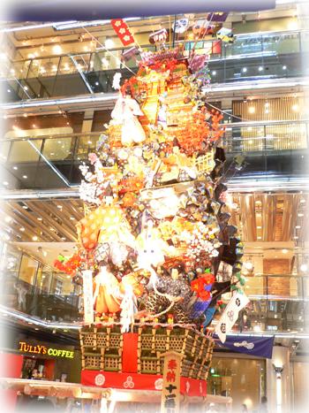 飾り山2008_10