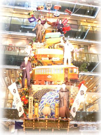 飾り山2008_11