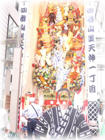 飾り山2008_3