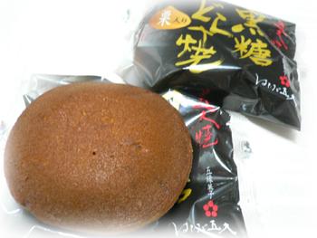 ハタダ 黒糖どら焼き