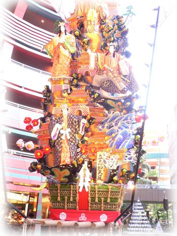 飾り山2008_7
