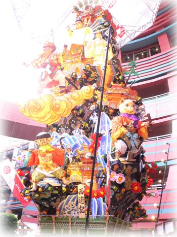 飾り山2008_8