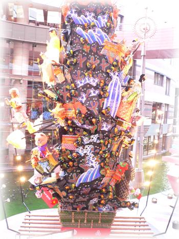飾り山2008_9