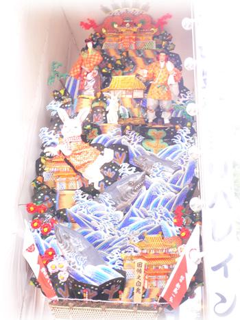 飾り山2008_17