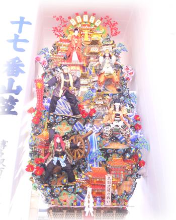 飾り山2008_12