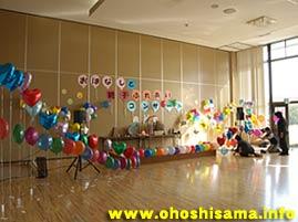 09093102ballon.jpg