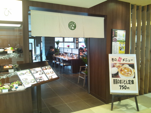 レストラン.jpg