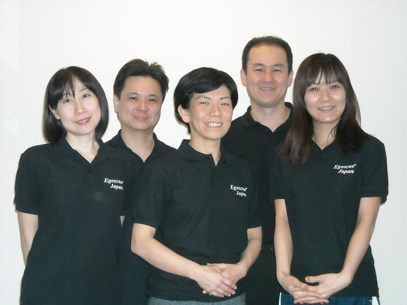 Nagoya staff