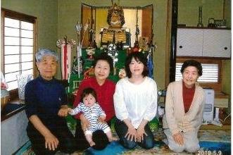 Atsuko-san family